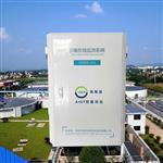 垃圾中转站恶臭浓度实时监测系统 OSEN-OU恶臭气体快速监测仪器经销商价格