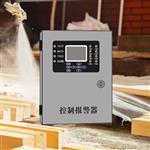 钢铁冶金车间粉尘颗粒物在线监测仪器 OSEN-FC防爆型TSP浓度监测设备
