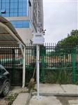城乡居民生活区恶臭异味实时监测设备 鸡舍臭气浓度监测分析仪器