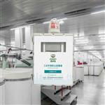 工业车间环境高精度防爆款粉尘自动监测系统