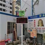 深圳港口码头扬尘环境污染在线监控#《新闻动态》