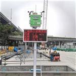 广州港口货运码头扬尘环境自动化监控设备@《新闻报导》