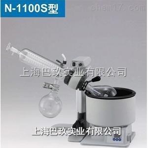 上海巴玖――N-1100S-W(WD)进口旋转蒸发仪