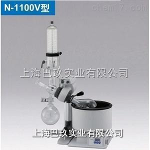 上海巴玖――N-1100V-W(WD)进口旋转蒸发仪