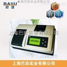 GDYN-1036SC(36)通道�r���毒快速�z�y�x-上海巴玖