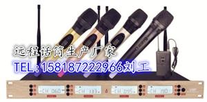 网络广播系统报价 校园网络广播系统报价厂家 IP校园网络定时打铃广播系统