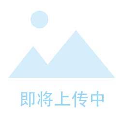 便携式PM2.5粉尘检测仪