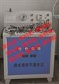 防水卷材不透水仪使用方法,卷材不透水仪试验报告