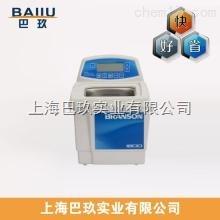 DC200H超声波清洗机,热销超声波清洗机