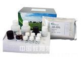 植物25羟基维生素D3检测试剂盒说明书