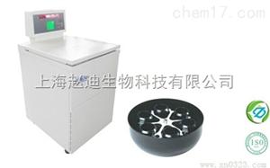 DD6M  北京立式大容量离心机