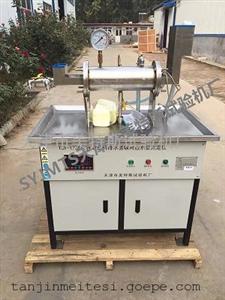 排水板通水仪报价,排水板通水仪生产厂家