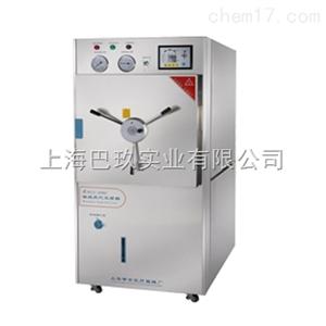 松下MOV-212S干热灭菌器,灭菌使用说明,进口灭菌器