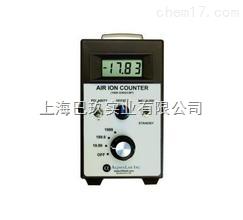 AIC-2000空气负离子检测仪,负离子检测仪报价,负离子检测仪品牌