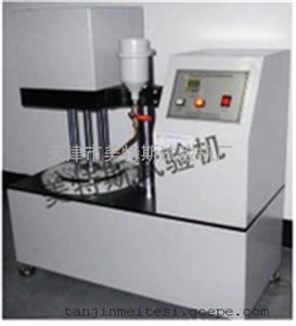 石材耐磨试验机GB/T