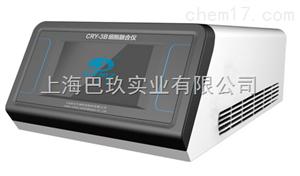 上海净信CRY-3多功能细胞电融合仪 细胞融合仪 特价