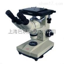 4XC国产双目倒置金相显微镜