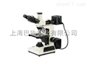 MM-20国产双目正置偏光金相显微镜
