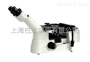 MM-30国产双目无限远倒置金相显微镜