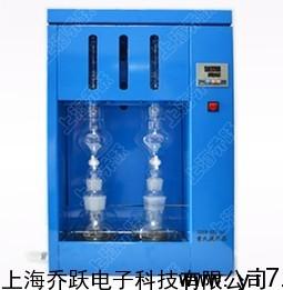 青海西宁氮吹仪价位,双/单模块氮吹仪价钱,温度显示氮吹仪报价,氮吹仪厂家批发,氮吹仪68孔位