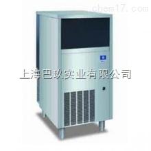 制冰机|雪花制冰机IMS-60 实验室雪花制冰机