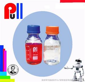清洁度检测专用净化瓶(取样瓶)
