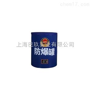 jt401防爆罐防爆筒防暴罐_防爆罐,安全罐品牌、型号