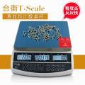 惠而邦QHC计重电子称 3kg6kg15kg30kg高精度点个数电子秤