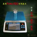 连续记录数据电子秤/隔一段时间记录重量电子秤