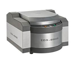 EDX6000B带转盘的元素分析仪