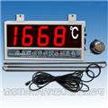 金属测温仪