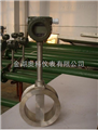 氮气流量表厂家
