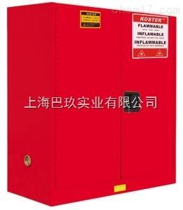 RM004国产