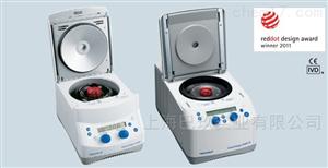 3-16P实验室通用离心机产品