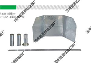 STLH-39型沥青混合料路面构造深度仪
