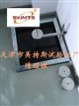 抗静态荷载测定仪用途及使用方法