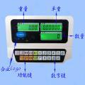 JCS-A8数量重量 上下限报警称 电子秤 带三色灯检重电子称