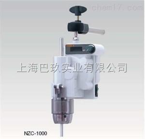 东京理化TVE-1100型试管浓缩仪_平行蒸发仪批发价格