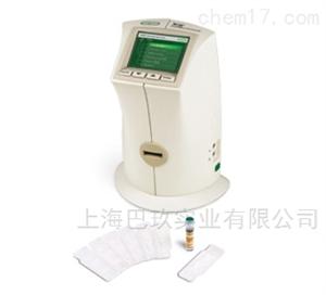 自动酶免分析仪DG5033A型号酶标仪使用说明