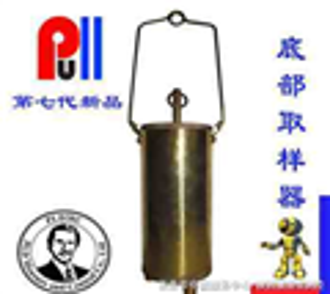 普洛帝PULL系列针型阀316L材质精品针阀