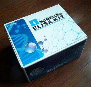 人催乳素elisa試劑盒