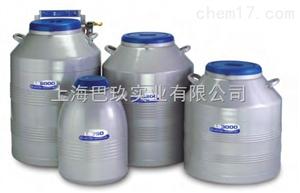 LS系列液氮罐