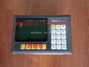 EDI-911给煤机控制仪
