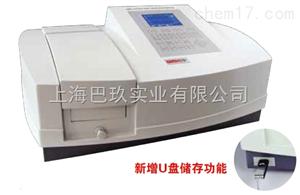 UV-2800大屏幕扫描型紫外可见分光光度计报价参数