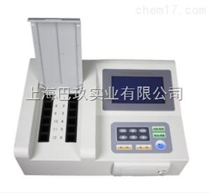 供应食品安全分析仪器SP-801D多功能10寸屏8通道食品安全分析仪