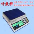 J-SKY品牌JC-A1计数电子桌秤厂家销售