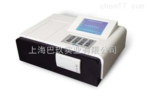 茶叶安全测定仪SP-1001AC型食品安全综合分析仪器
