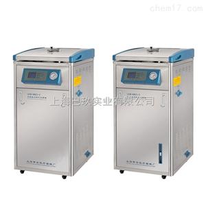 LDZM-60KCS系列压力蒸汽灭菌器_不锈钢立式压力蒸汽灭菌器