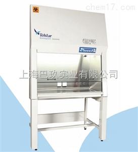 供应生物安柜HFsafe1200生物安柜生产厂