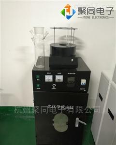 重庆多试管、大容量光催化装置JT-GHX-DC厂家直销